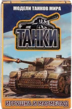 Мармелад жевательный с игрушкой Fresh toys танки 10 г
