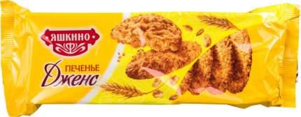 Печенье Яшкино дженс 180 г