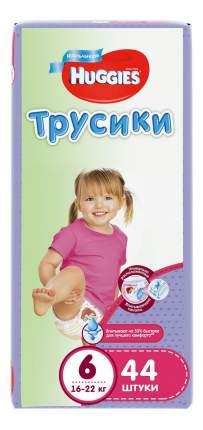 Трусики одноразовые 16-22 кг для девочек 44 шт. Huggies 6