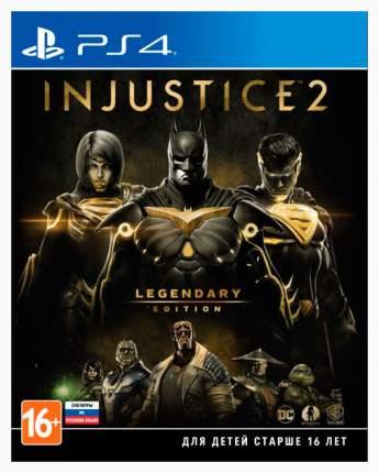 Игра для PlayStation 4 Injustice 2 Legendary Edition
