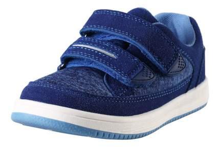 Ботинки детские Reima Juniper р. 26 синие