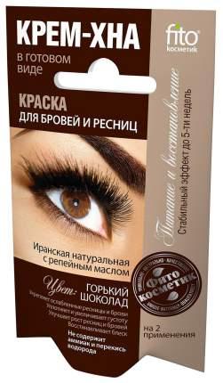 Крем-хна для бровей Фитокосметик Крем-хна горький шоколад 2 мл