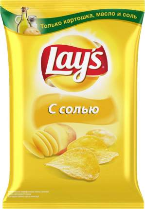 Картофельные чипсы Lay's с солью 150 г