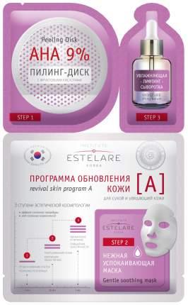 Маска для лица Estelare Программа обновления кожи (А) 28 г