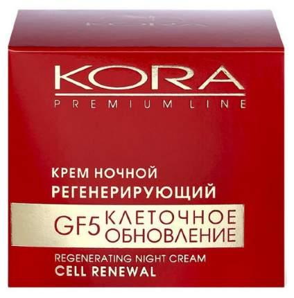 Крем для лица KORA GF5 Клеточное обновление 50 мл