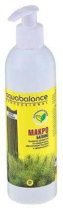 Удобрение для аквариумных растений Aquabalance Макро-баланс 250 мл