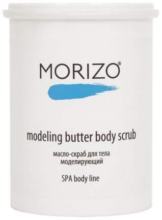 Масло для тела Morizo Modiling Butter Body Scrub 1000 мл
