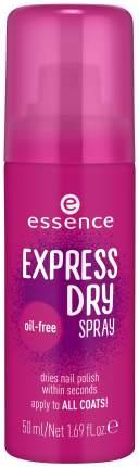 Закрепитель лака для ногтей essence Express Dry Spray 50 мл