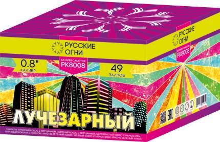 Салют Русские Огни PK8008 Лучезарный 49 залпов