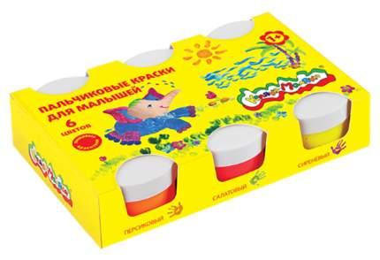 Пальчиковые краски для малышей, 6 цветов Каляка-Маляка