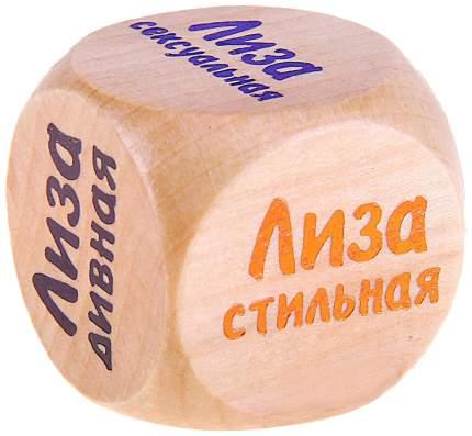 Кубик для настольных игр Sima-Land Лиза 647172