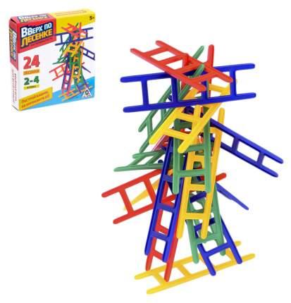 Настольная игра на равновесие «Вверх по лесенке», 24 лестницы ЛАС ИГРАС