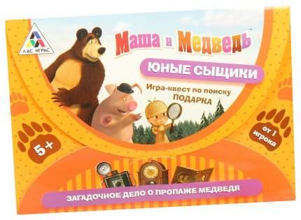 Игра-квест по поиску подарка Юные сыщики, Маша и Медведь Sima-Land