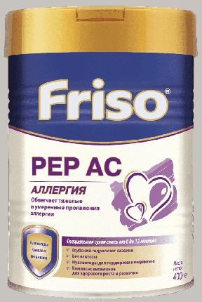 Молочная смесь гипоаллергенная Friso Frisolac Gold Pep АС (с рождения) 400 г
