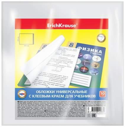 Обложки пластиковые ErichKrause® универсальные для учебников, 220х240мм 10шт