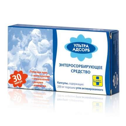 Ультра-адсорб капсулы 200 мг 30 шт.