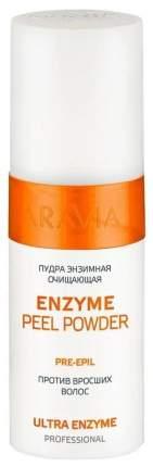 Средство против врастания волос ARAVIA Professional Enzyme Peel Powder 150 мл