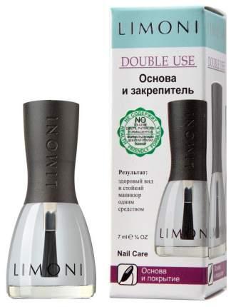 База топ для ногтей Limoni Double Use
