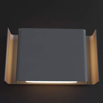 Настенный светильник Maytoni O005WL-L12GR