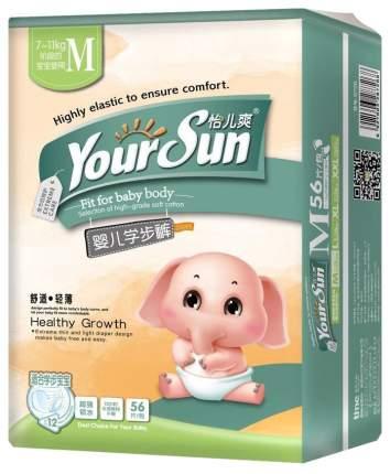 Подгузники-трусики YourSun, размер M (7-11 кг), 56 штук