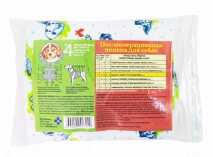 Попона послеоперационная для собак Тошка и Ко №4, 69-80 см
