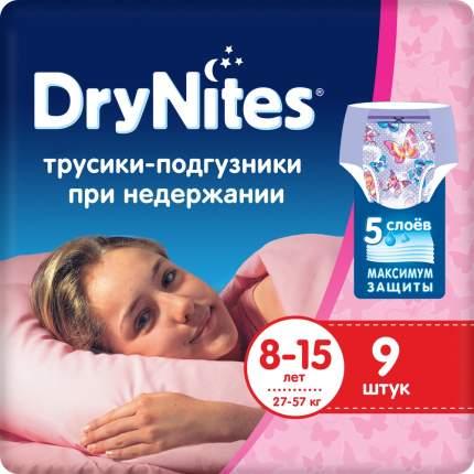 Подгузники-трусики Huggies DryNites для девочек 8-15 лет, 9 шт.