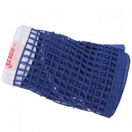 Сетка для настольного тенниса DHS 410 синяя
