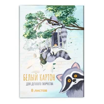 Белый картон для детского творчества Феникс+ арт. 50820 Еноты 8 л