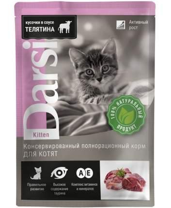 Влажный корм для котят Darsi Kitten, с телятиной в соусе, 30шт по 85г