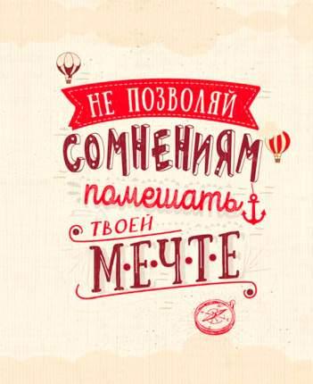 Картина на холсте 30x40 Не позволяй Ekoramka HE-101-366