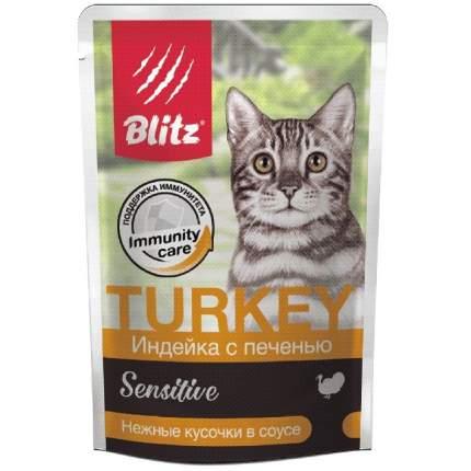Влажный корм для кошек BLITZ Sensitive, индейка с печенью, 24шт по 85г