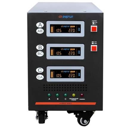 Трехфазный стабилизатор напряжения Энергия Hybrid 9000 II поколение