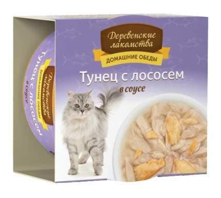 Консервы для кошек Деревенские лакомства Домашние обеды, лосось, рыба, 80г