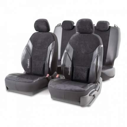 Комплект чехлов на сиденья Autoprofi Универсальный COM-1505GV BK/BK
