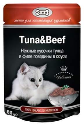 Влажный корм для кошек GINA, тунец, говядина, кусочки, 24шт, 85г