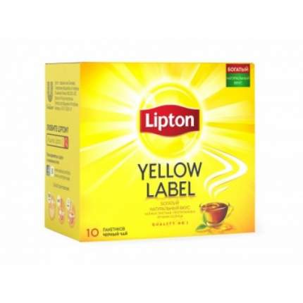 Чай черный Lipton 10 пакетиков