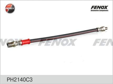 Шланг тормозной системы FENOX PH2140C3 задний