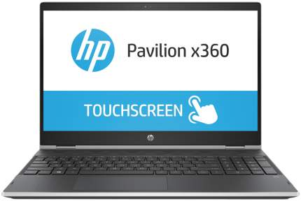 Ноутбук-трансформер HP Pavilion 14-cd0014ur 4HE29EA