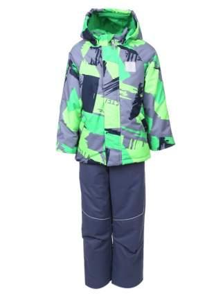 Комплект верхней одежды Stella Kids, цв. зеленый р. 86