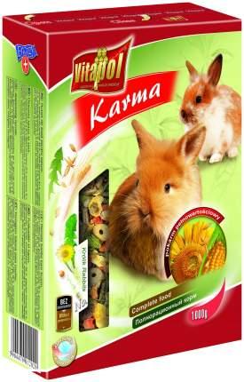 Корм для кроликов Vitapol Karma 1 кг 1 шт