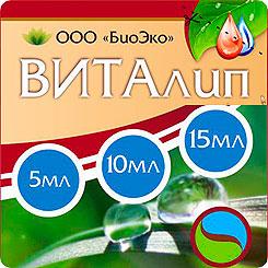 Биологическое средство для защиты от болезней БиоЭко ВИТАлип 202754 5 мл