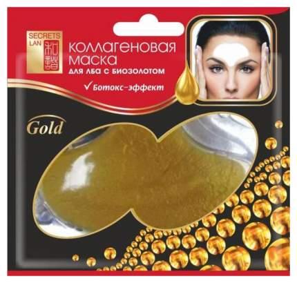 Маска для лица Секреты Лан Коллагеновая Gold 8 г