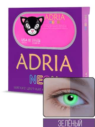 Контактные линзы ADRIA NEON 2 линзы -7,00 green
