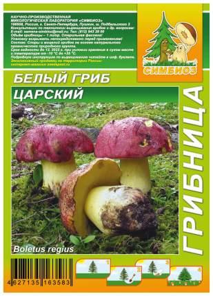 Мицелий грибов Грибница субстрат микоризный Белый гриб Царский, 1 л Симбиоз
