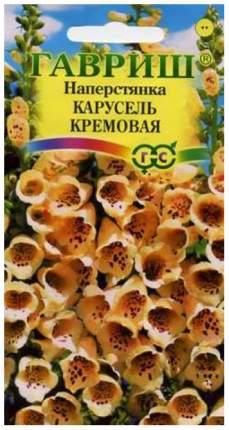 Семена Наперстянка Карусель Кремовая, 0,02 г Гавриш