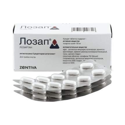 Лозап таблетки 100 мг 30 шт.