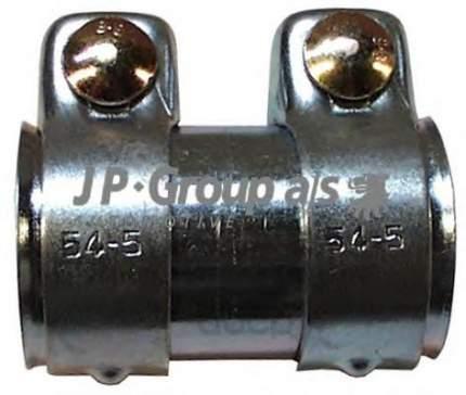 Глушитель выхлопной системы JP Group 1121401000