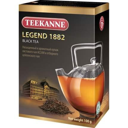 Чай Teekanne легенда 1882 черный листовой 100 г