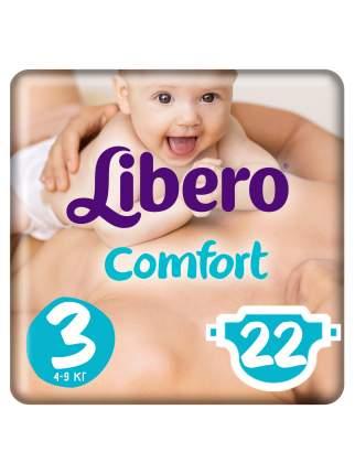 Подгузники Libero Comfort Size 3 (4-9кг), 22 шт.