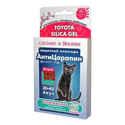 Защитный пластырь Toyota kako АнтиЦарапин для кошек (3 шт (50 х 70 мм))